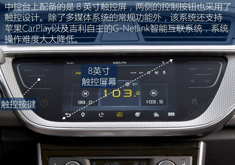 帝豪GS/新宝马X1等 5月份上市新车前瞻