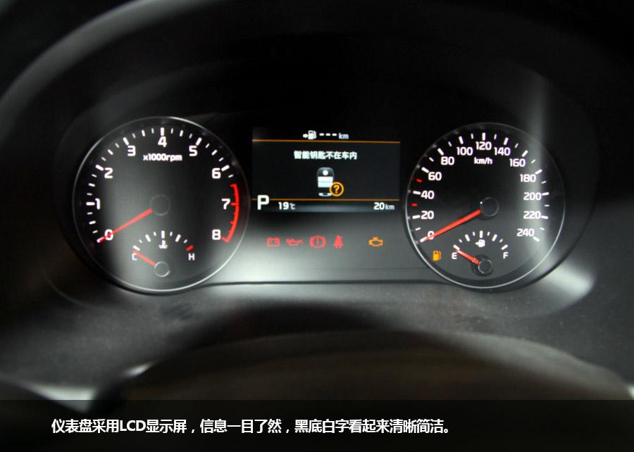 """""""7""""势来袭 东风悦达起亚KX7到店实拍"""
