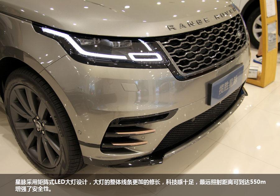 """重""""星""""定义Land Rover 实拍全新路虎揽胜星脉"""