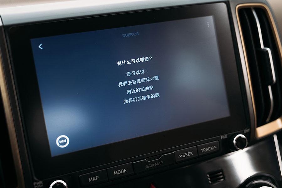 智勇双全披荆斩棘 试驾北京现代新一代ix35