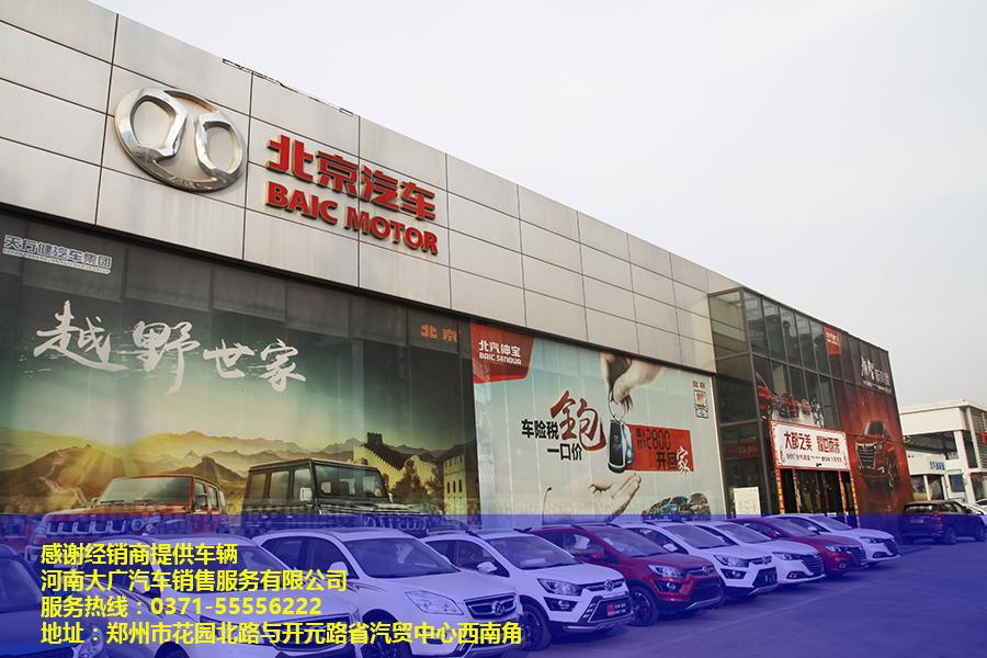 肩抗国产越野SUV大旗 实拍2018款北京BJ40