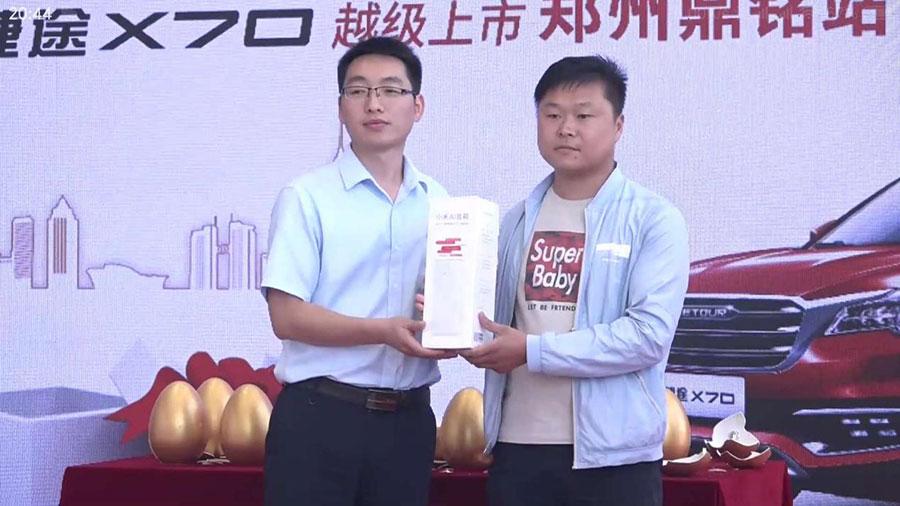 河南鼎铭开业暨新车上市发布会完美收官