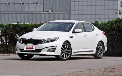 起亚K5现车销售 购车可优惠2.3万元