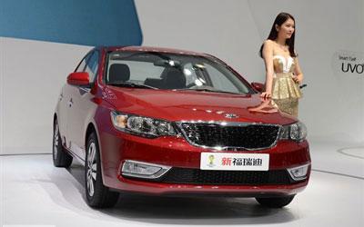 2013广州车展:新款福瑞迪售9.88万起