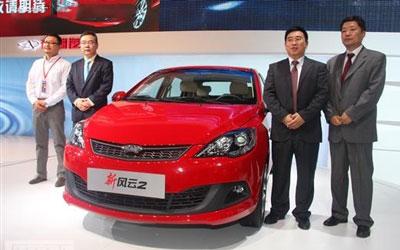 奇瑞新风云2亮相广州车展 于12月初上市