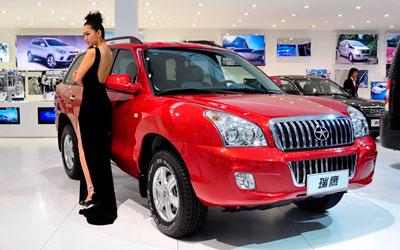 2013款瑞鹰亮相广州车展 售7.98万元起
