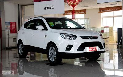 瑞风S5广州车展体验 重量级选手登场