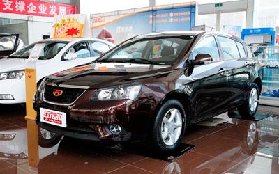帝豪EC7最高可优惠1万元 店内现车销售