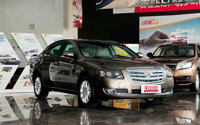 吉利帝豪新款EC8上市 售9.98万-20.98万