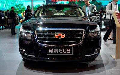 北京车展静态评测帝豪EC8 配置很丰富