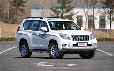 国产新款丰田普拉多价格公布 售53万元起