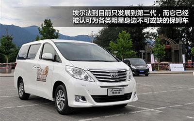 进口丰田埃尔法需加价8万元起 需预订