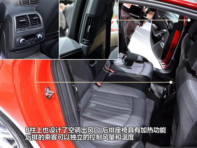通过观察车内的空调操作旋钮发现,奥迪a6配备的应该是一套四温区恒温