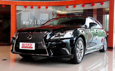 雷克萨斯LS新车上市 52.70-238.8万元