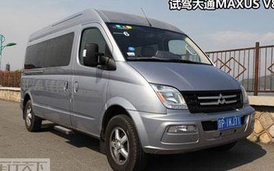 实用舒适 试驾大通MAXUS V80中顶短轴距版