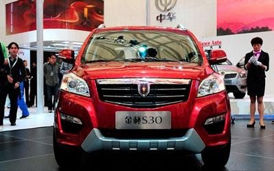 金杯S30上海车展静态评测 自主SUV又一新作