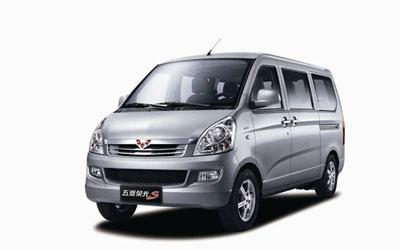 五菱荣光S正式上市 售4.46万-5.3万元
