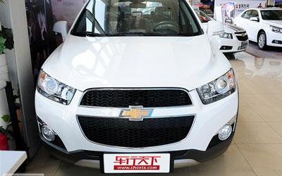 科帕奇最高优惠3.3万元 全系有现车销售