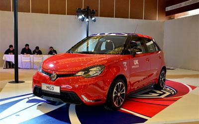 2014款上汽MG3上市 售6.97-9.77万元