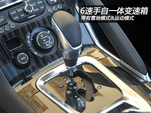 2.0L车型 东风标致3008购车手册