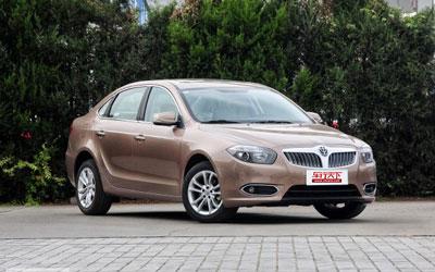 中华H530现金优惠1万元 少量现车在售