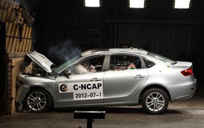 C-NCAP碰撞 华晨H530以45.2分获五星