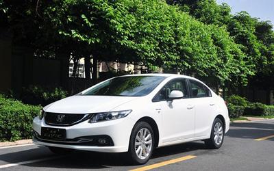 新款东风本田思域配置曝光 将推5款车型