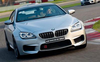 激烈碰撞 试驾评测宝马M6四门轿跑车
