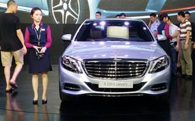 奔驰S320L正式上市 售93.8万-110.8万元