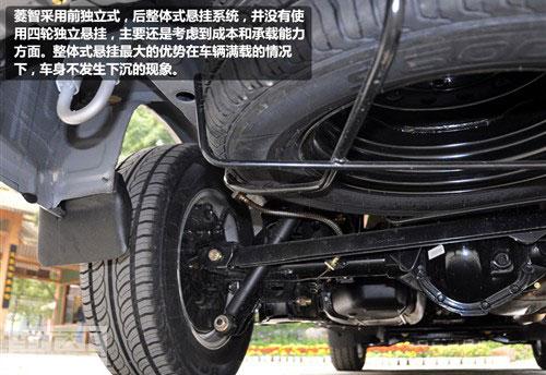 试驾东风风行菱智 商务用车新选择!