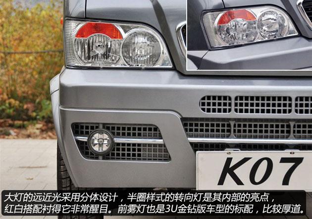 东风小康k07实拍 外形方正/空间宽敞