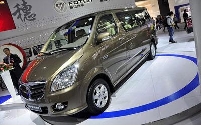 福田蒙派克广东版亮相广州车展 售9.88万元