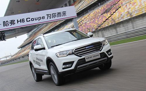 哈弗H6 Coupe试驾活动于上海F1赛道激情开跑_图片新闻