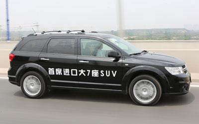 酷威2.0TD四驱柴油版奇袭郑州