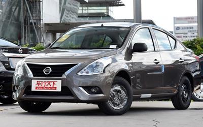 售8.4万起 东风日产新款阳光增两款车型