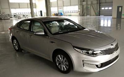 9月1日预售 国产全新K5于10月13日上市
