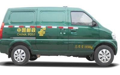 """北汽威旺再次中标中国邮政""""快递车"""""""