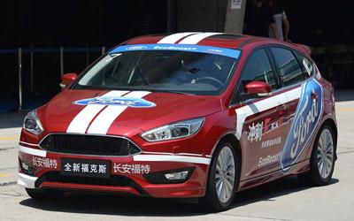 不一样的体验 福特福克斯2015全新赛道测评