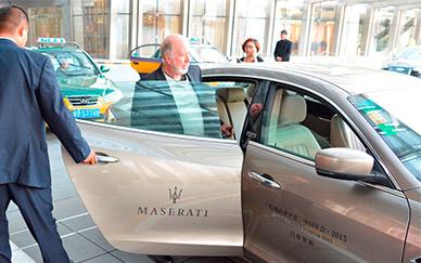 玛莎拉蒂携哈弗商业评论解析中国财富传承