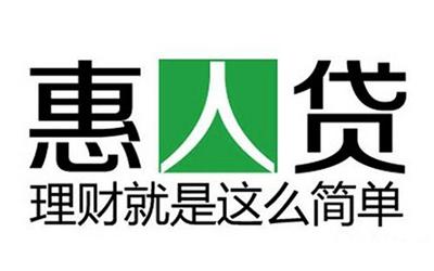 惠人贷二手车数据:狮子座最土豪 天蝎座最节省_图片新闻