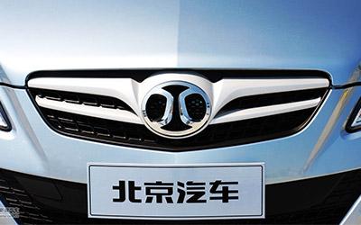 重磅爆料:北京汽车正在策谋福建奔驰_图片新闻