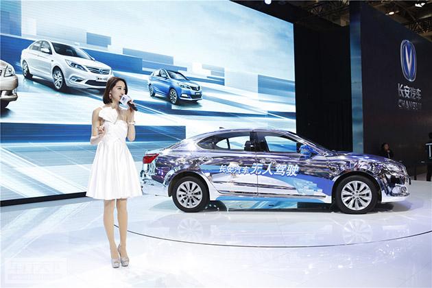 开启智能互联汽车新时代 长安汽车驶入快车道