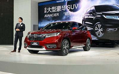 冠领群雄 广本全新SUV冠道亮相深港澳车展