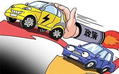 北京人买新能源地产车三大理由 天时、地利、人和