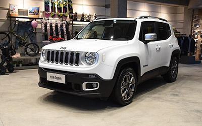 售19.28万起 Jeep自由侠新车型售价公布