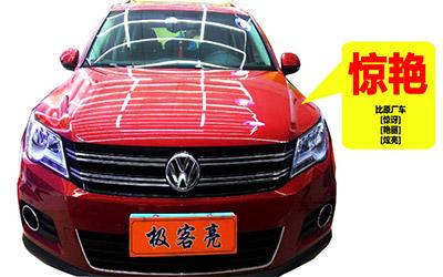 极客亮汽车环保用品启动中国市场