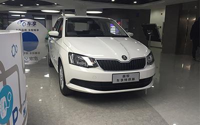斯柯达晶锐新车型正式上市 售价8.49万元