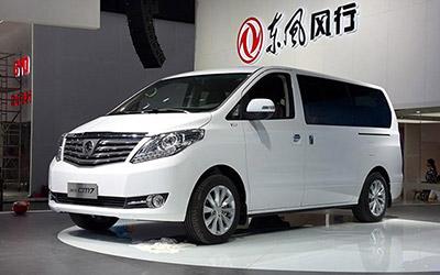 2015广州车展 新款东风CM7售14.99万起