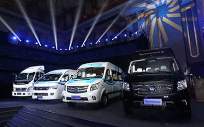 福田轻型商用车新产品矩阵驱动品牌跃升