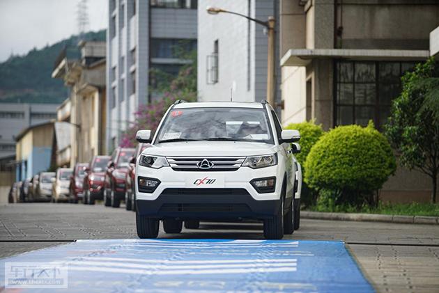 7开得胜 长安CX70新生代梦想永不止步高清图片